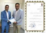با حکم دکتر محمد رفیعی صورت گرفت ؛ انتصاب یک فعال رسانه ای خوشنام به عنوان مدیر روابط عمومی هیئت بسکتبال استان گیلان