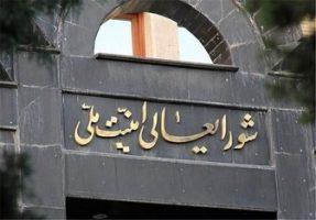 آخرین خبرها از تنش بین ایران و آمریکا؛ از تکذیب خبرسازی رویترز تا رجزخوانی سردار حاجی زاده