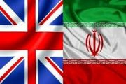 پیروزی مهم برای ایران؛ انگلیس مجبور به پرداخت غرامت شد