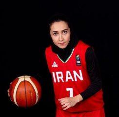 ماجرای خانمی که هم پزشک است هم کاپیتان تیمملی بسکتبال ایران