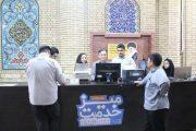 گزارش تصویری برپایی میز خدمت شهرداری رشت و دیگر دستگاه های اجرایی استان به مناسبت هفته دولت ، باحضور شهردار و محوریت شهرداری منطقه پنج