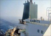 گمانهزنیها از عامل حمله به نفتکش ایرانی