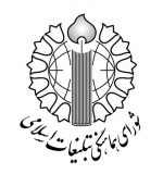 بیانیۀ شورای هماهنگی تبلیغات اسلامی گیلان