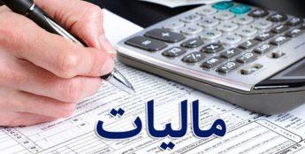 مالیاتهای جدید از راه رسید؛ خرید و فروش خودرو، سفر خارجی و حمل و نقل بین شهری