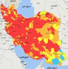 بمب کرونا منفجر شد؛ آژیر قرمز در سراسر ایران