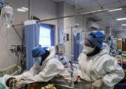 بستری ۱۱۷ بیمار کرونایی بدحال در بیمارستانهای گیلان