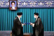 رئیسی با حکم رهبر انقلاب هشتمین رئیس جمهور ایران شد