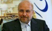 سفر یک روزه رییس مجلس شورای اسلامی به گیلان