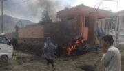 انفجاردر جنوب افغانستان ۲۵ کشته برجای گذاشت