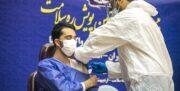 تزریق خارج از نوبت واکسن کرونا دلیل کندی واکسیناسیون در گیلان